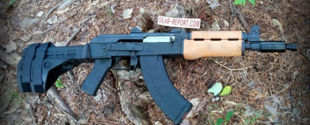 Century Arms PAP M92 PV AK pistolwith Krinkov Device and SB-47 pistol brace For the impatient I'll tell you up front that I expected to dislike the PAP M92 PV […]