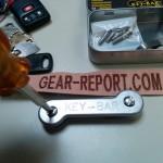 key-bar key organizer - assembly 2