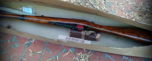 What is theMosin Modernization Project? Simply put, a quest to make an old MilSurp Mosin Nagant rifle more accurate, ergonomic, and usable. Inspiration I stumbled on a cool, modern looking […]