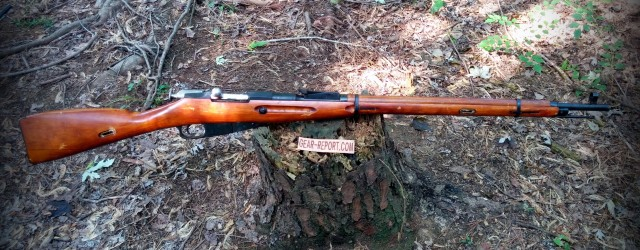If you are new to the Mosin Modernization Project, here is the intro. Build #2: Mosin Nagant Sniper Rifle This build is set up for casual bench rest shooting as well […]