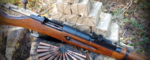 Wow. I picked up a Mosin 91/30 rifle earlier this week from a local seller. Turns out it is a Mosin Nagant 1943 Izhevsk PU ex-Sniper M1891/30 rifle. It wasn't […]