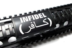how to jihadi proof your ar - custom bacon keymod rail cover for ar15 rifles - infidel